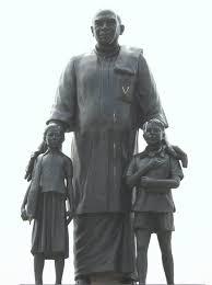 Image result for விருதுநகர்