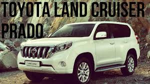Toyota Land Cruiser Prado Toyota Land Cruiser Prado Youtube