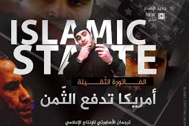 Image result for Omar Mateen Islamic State