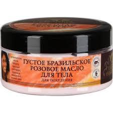 Планета органика <b>Масло для тела Бразильское</b> для похудения ...