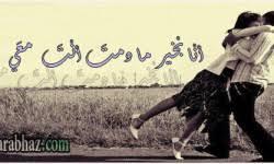 يسعد لي مسا الحب ويسعد لي صباحو images?q=tbn:ANd9GcT