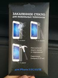 Обзор от покупателя на <b>Закаленное стекло DF для</b> iPhone 5/5C ...