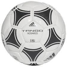 <b>Футбольный мяч adidas Tango</b> Rosario — купить по выгодной ...