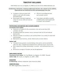 cover letter for cashier customer service fast food restaurant gallery of customer service cashier cover letter