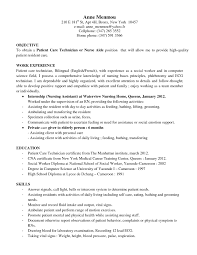 surgical technician resume surgical tech resume examples sterile processing technician resume example