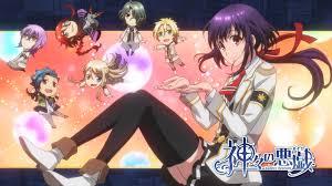 Resultado de imagem para Kamigami no Asobi
