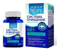<b>Доктор Море Система Очищение</b> в Краснодаре купить по низким ...