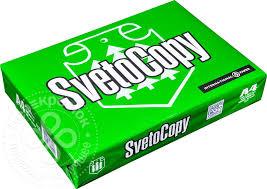<b>Бумага SvetoCopy А4 500</b> листов - купить недорого по цене ...
