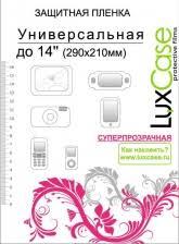 <b>Защитные пленки</b> для планшетов <b>Luxcase</b> – купить защитную ...