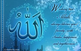 Happy Ramadan 2015 Wishes | Quotes | Greetings – vindaas