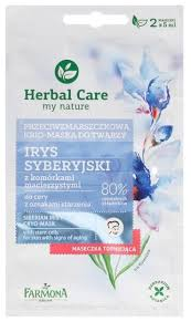 Farmona Herbal Care Крио-<b>маска против морщин</b> Сибирский ирис