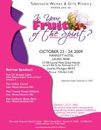 event advertising deetoo design 2009 womens retreat flyer
