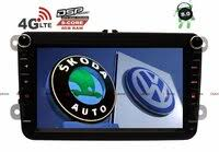 «<b>Магнитола</b> Volkswagen <b>универсальная</b> DjAvto 2808 ...