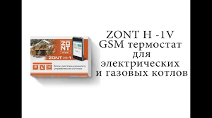 <b>ZONT</b> H-1V <b>GSM термостат</b> для электрических и газовых котлов ...