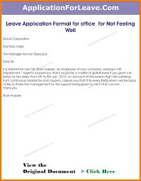 leave letter format for office ledger paper leave application format for office for not feeling well
