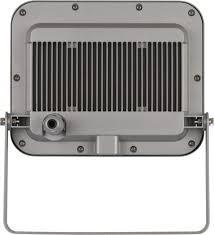 <b>LED Light</b> JARO 5000 4770lm, 50W, <b>IP65</b>   brennenstuhl®