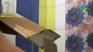Правильная укладка <b>плитки</b> на стены в ванной комнате - YouTube