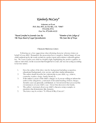 doc letters of personal recommendation sample 7 personal recommendation letter for immigration sample letters of personal recommendation