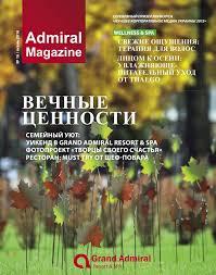 Admiral magazine #16 autumn 2016 by Grand Admiral Resort & SPA