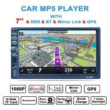 rk 7158g full automatic retractable screen mp5 player car radio multimedia mp4 am gps navigation steering wheel