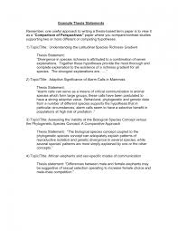global warming argumentative essay topics julius caesar writing current essay topics julius caesar argumentative essay topics julius caesar essay prompt julius caesar essay questions