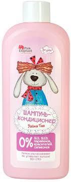 """<b>Шампунь</b>-<b>кондиционер</b> """"Зайка Тая"""" <b>Pink</b> Elephant, 500 мл купить"""