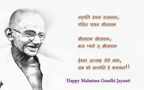 gandhi essay in gujarati language  gandhi essay in gujarati language