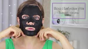 <b>Shary Black magic</b> черная маска с углем Visible Lift - YouTube