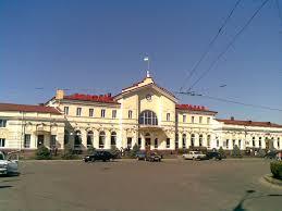 Kherson