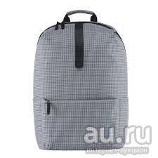 <b>Рюкзак Xiaomi</b> Mi College Leisure Backpack. Цвет <b>серый</b>. Объем ...