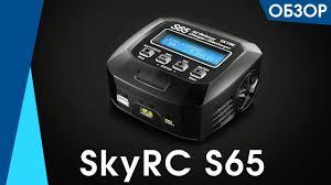 <b>Зарядное устройство SkyRC</b> S65 подробный обзор ...