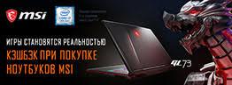 Купить <b>Мышь Defender Safari MM-675</b> Nano Stone беспроводная ...