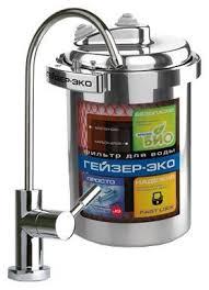 Отзывы <b>Гейзер ЭКО</b>   <b>Фильтры</b> для воды Гейзер   Подробные ...