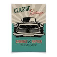 Плакат A3(29.7x42) <b>Ретро</b> автомобиль OPEL #1574059 от ...