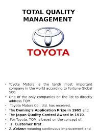 total quality management toyota ppt pptx toyota quality total quality management toyota ppt pptx toyota quality management