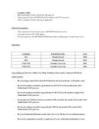 my resume     computer skills    basic