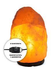 <b>Солевая лампа</b> 5-7кг с диммером <b>STAY</b> GOLD 9816058 в ...