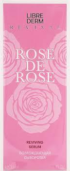 <b>Сыворотка Librederm Rose</b> De <b>Rose Возрождающая</b>, 30 мл ...
