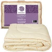 <b>Одеяла</b> из микрофайбера купить, сравнить цены в Сургуте ...