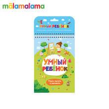 Игрушки для младенцев и детей <b>MALAMALAMA</b>
