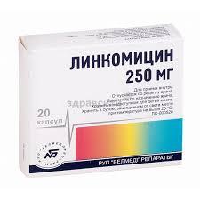 <b>Линкомицин капсулы 250мг</b> 20 шт. Белмедпрепараты купить ...