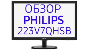 <b>Монитор Philips 223V7QHSB</b> (223V7QHSB-00, 223V7QHSB-01 ...
