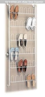 <b>Органайзер для обуви</b>. | Организация обуви, Шкаф для обуви ...