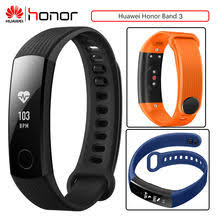 Huawei Wristband Promotion-Shop for Promotional Huawei ...