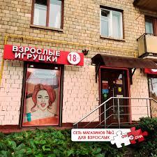 Он и Она — Яндекс.Карты