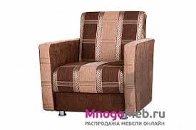 <b>Кресла для отдыха</b> в Москве, купить <b>кресло для отдыха</b> недорого ...