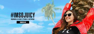 Официальный интернет-магазин <b>Juicy Couture</b> (Джуси Кутюр) в ...