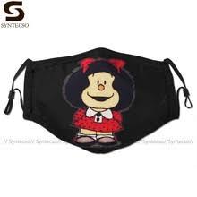 Выгодная цена на Case Mafalda — суперскидки на Case Mafalda ...