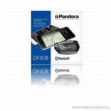 цена, отзывы, инструкция ... - Сигнализация Pandora DX 90B