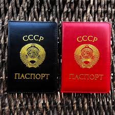 top 8 most popular <b>cccp</b> ussr ideas and get free shipping - a741